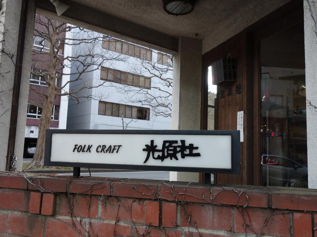 f:id:hakuoatsushi:20190308125303j:plain