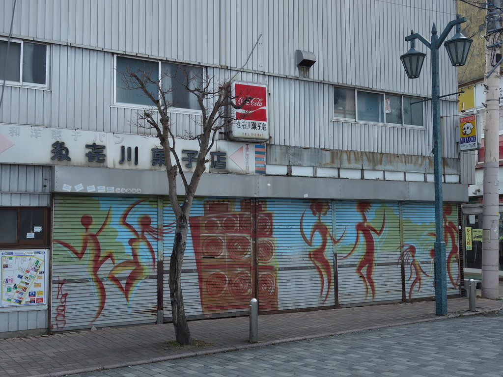 f:id:hakuoatsushi:20190308143655j:plain