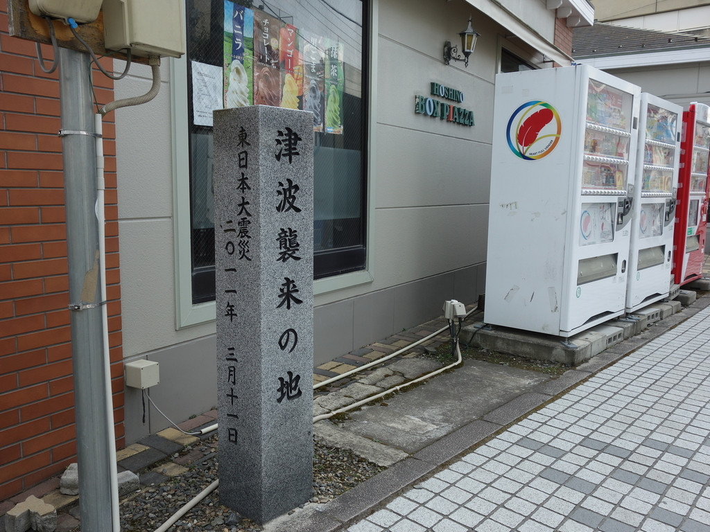 f:id:hakuoatsushi:20190308143732j:plain