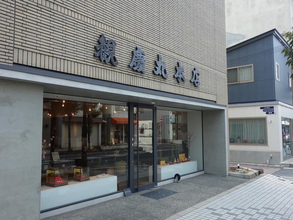 f:id:hakuoatsushi:20190308143745j:plain