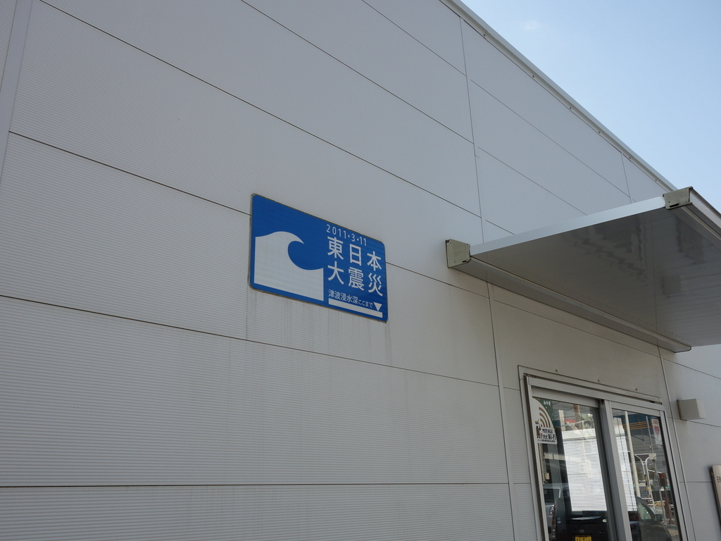 f:id:hakuoatsushi:20190308164014j:plain