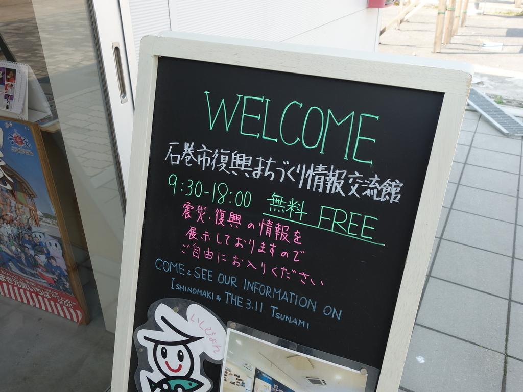 f:id:hakuoatsushi:20190308164301j:plain