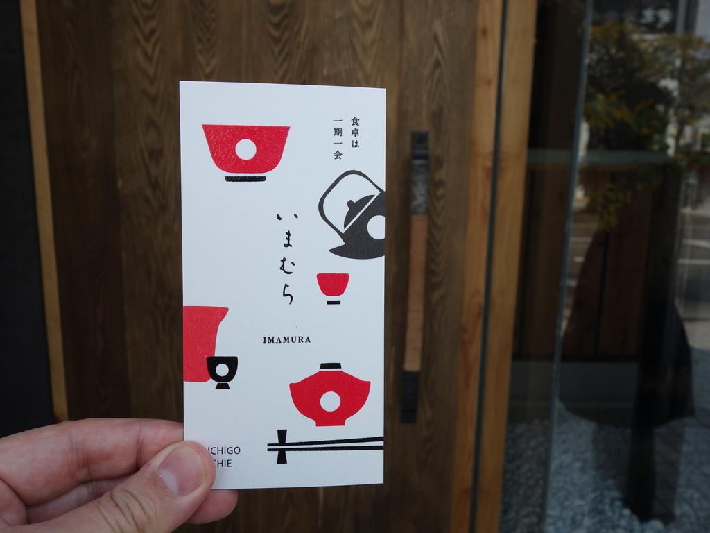 f:id:hakuoatsushi:20190308164342j:plain