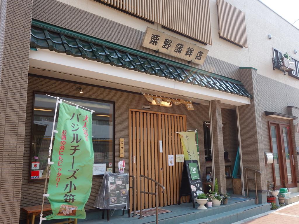 f:id:hakuoatsushi:20190308170100j:plain