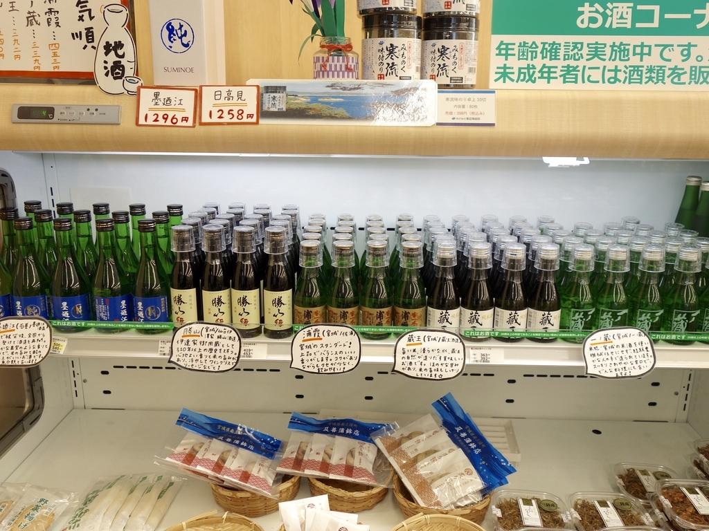 f:id:hakuoatsushi:20190308170432j:plain