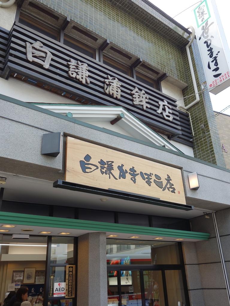 f:id:hakuoatsushi:20190308170457j:plain