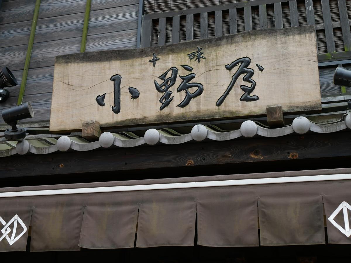 f:id:hakuoatsushi:20190330121534j:plain