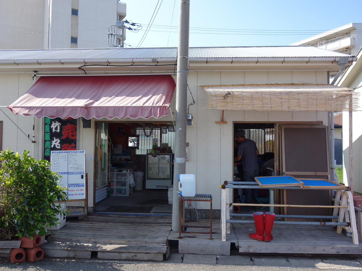 f:id:hakuoatsushi:20190503060512j:plain