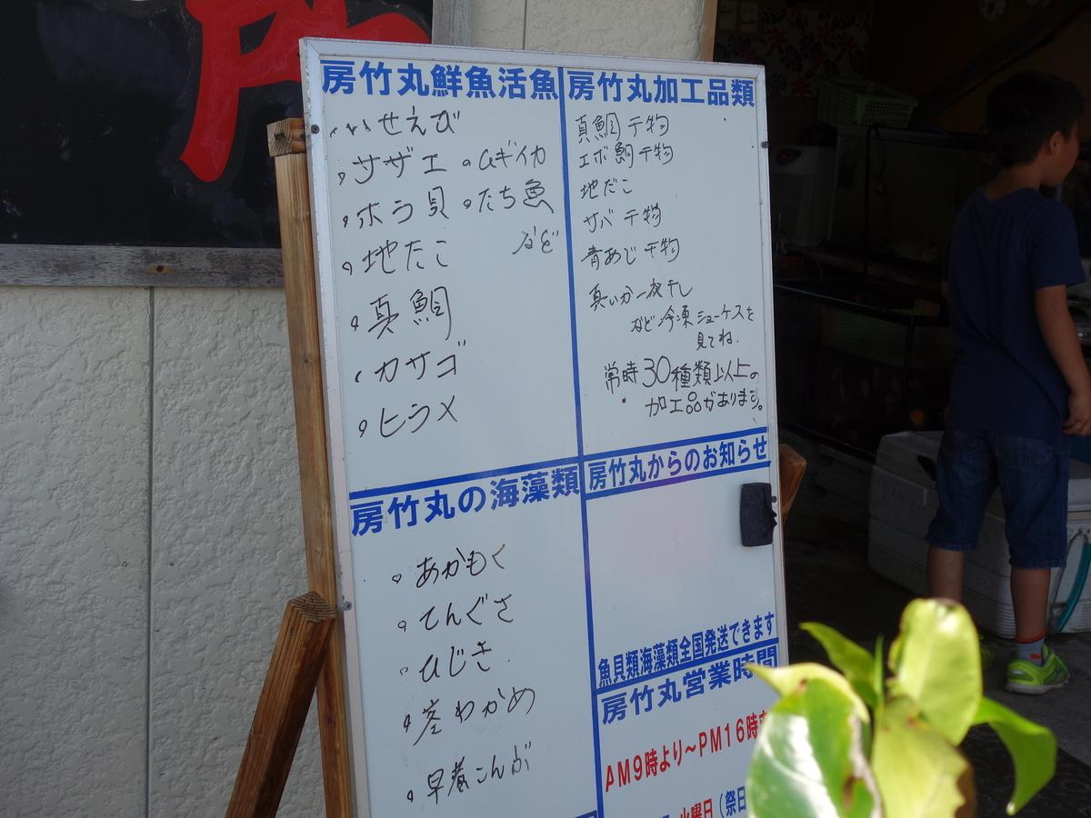 f:id:hakuoatsushi:20190503060536j:plain