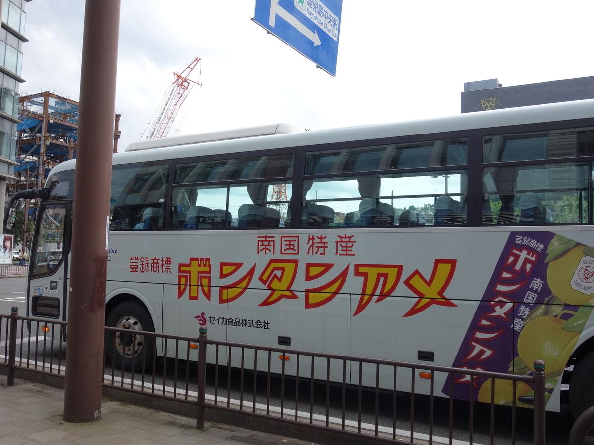 f:id:hakuoatsushi:20190513090356j:plain