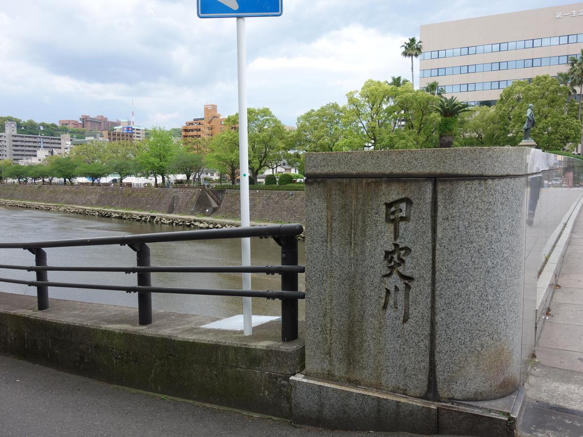 f:id:hakuoatsushi:20190513090849j:plain