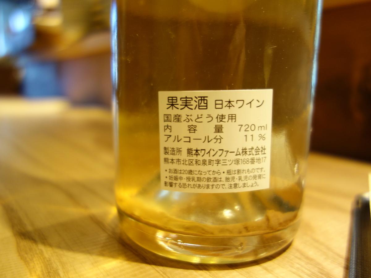 f:id:hakuoatsushi:20190517052140j:plain