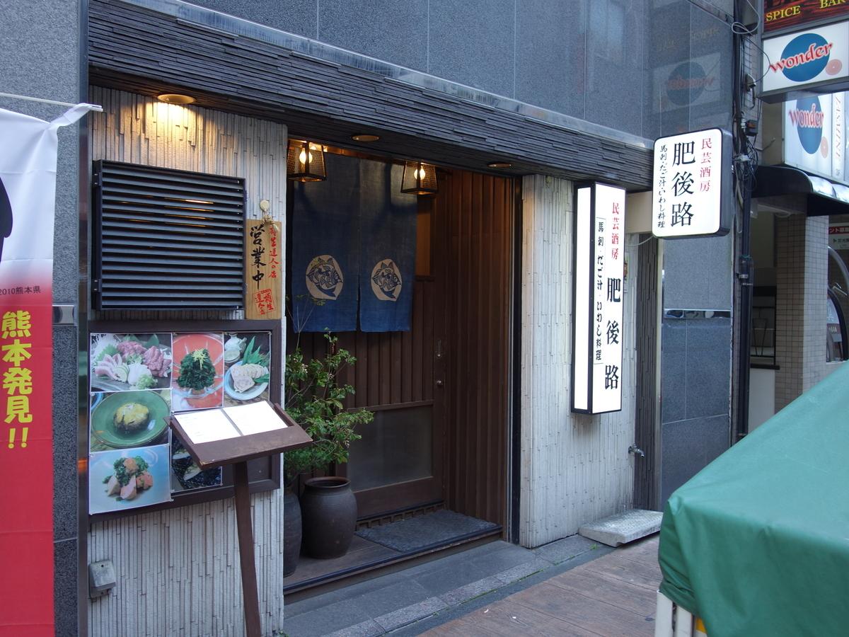 f:id:hakuoatsushi:20190517075109j:plain