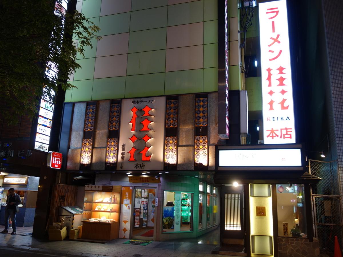 f:id:hakuoatsushi:20190517075704j:plain