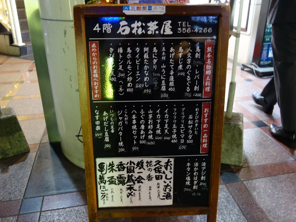 f:id:hakuoatsushi:20190517080518j:plain