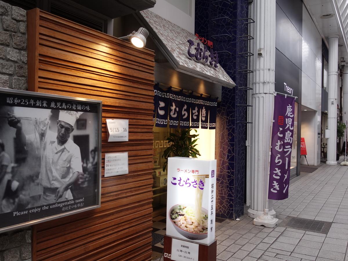 f:id:hakuoatsushi:20190607172611j:plain