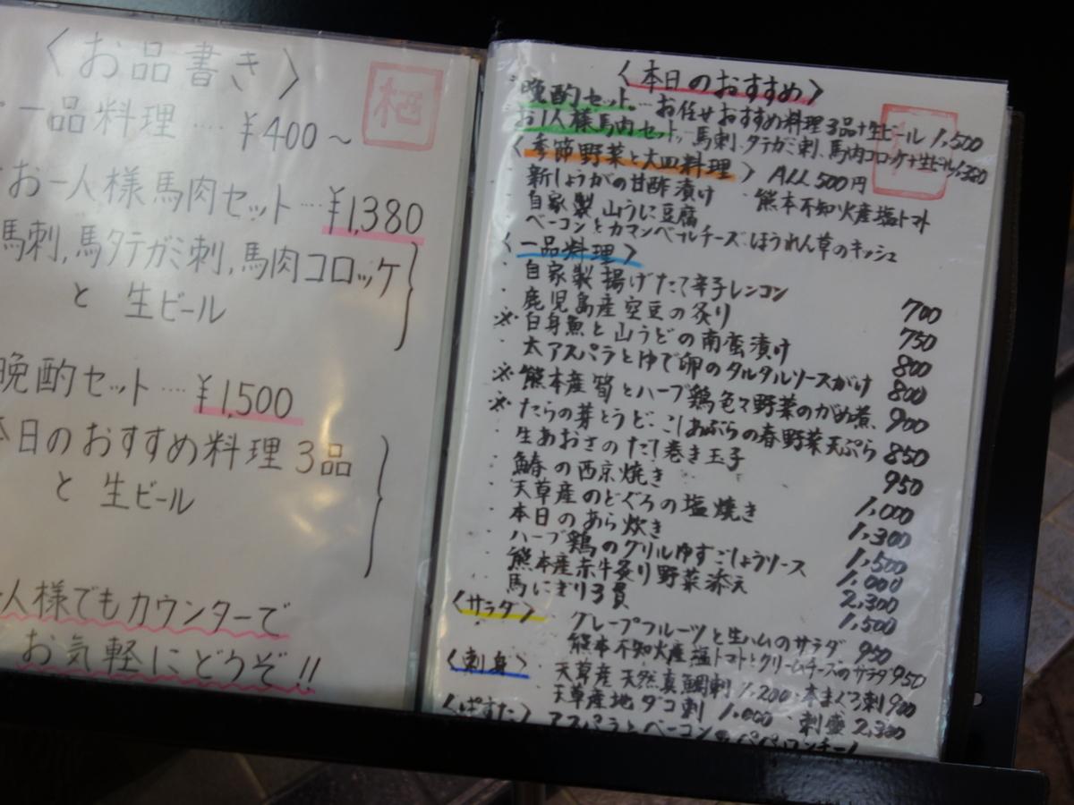 f:id:hakuoatsushi:20190611132331j:plain