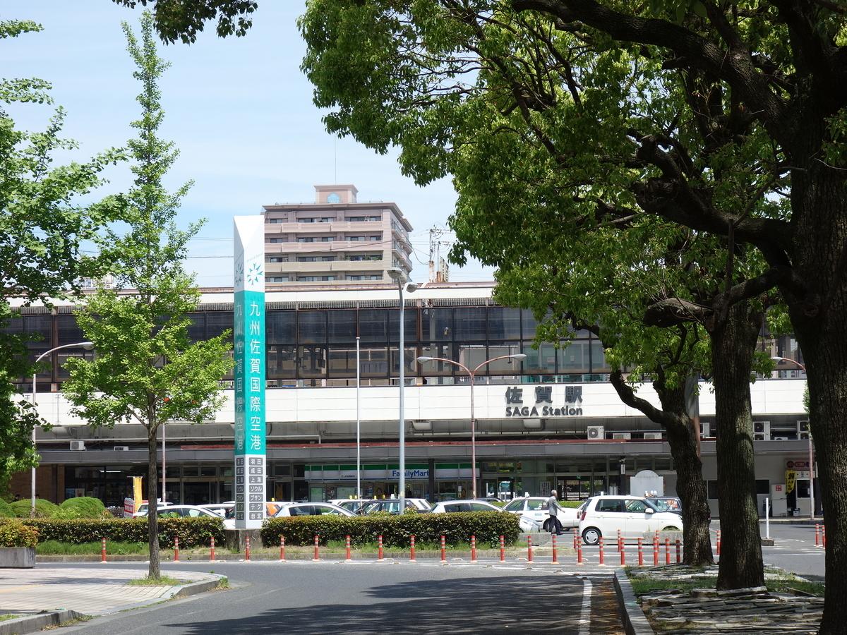 f:id:hakuoatsushi:20190611185016j:plain