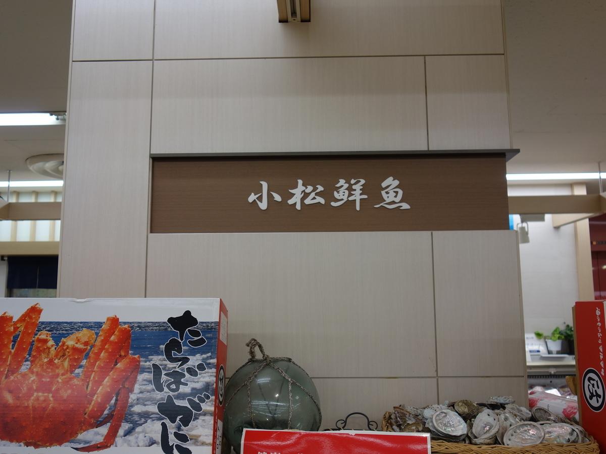 f:id:hakuoatsushi:20190612135042j:plain