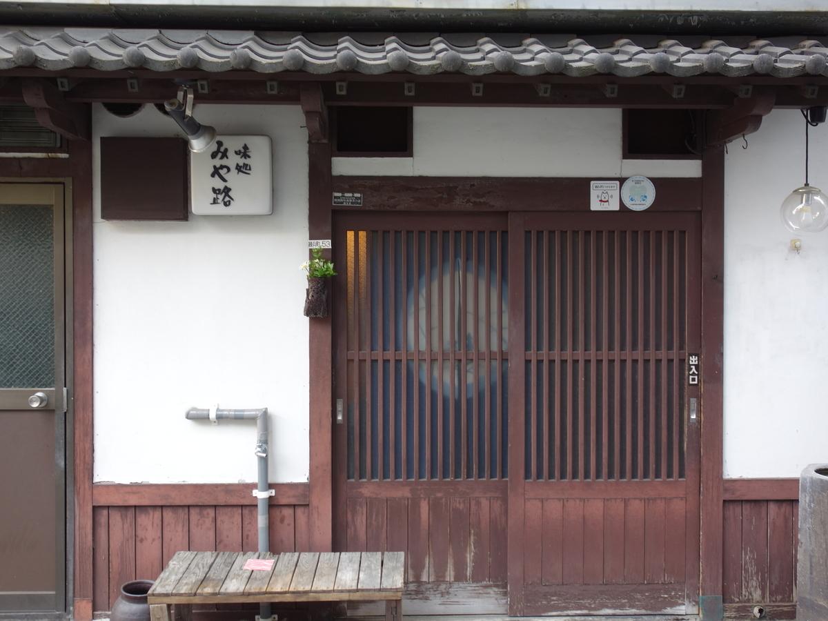 f:id:hakuoatsushi:20190615064804j:plain