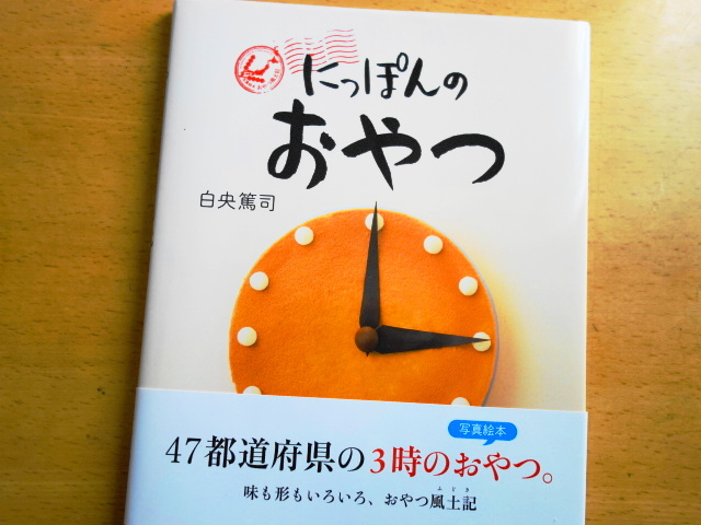 f:id:hakuoatsushi:20190901104607j:plain