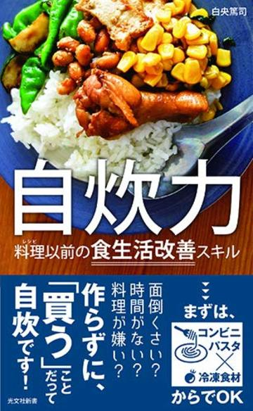 f:id:hakuoatsushi:20191110093216j:plain