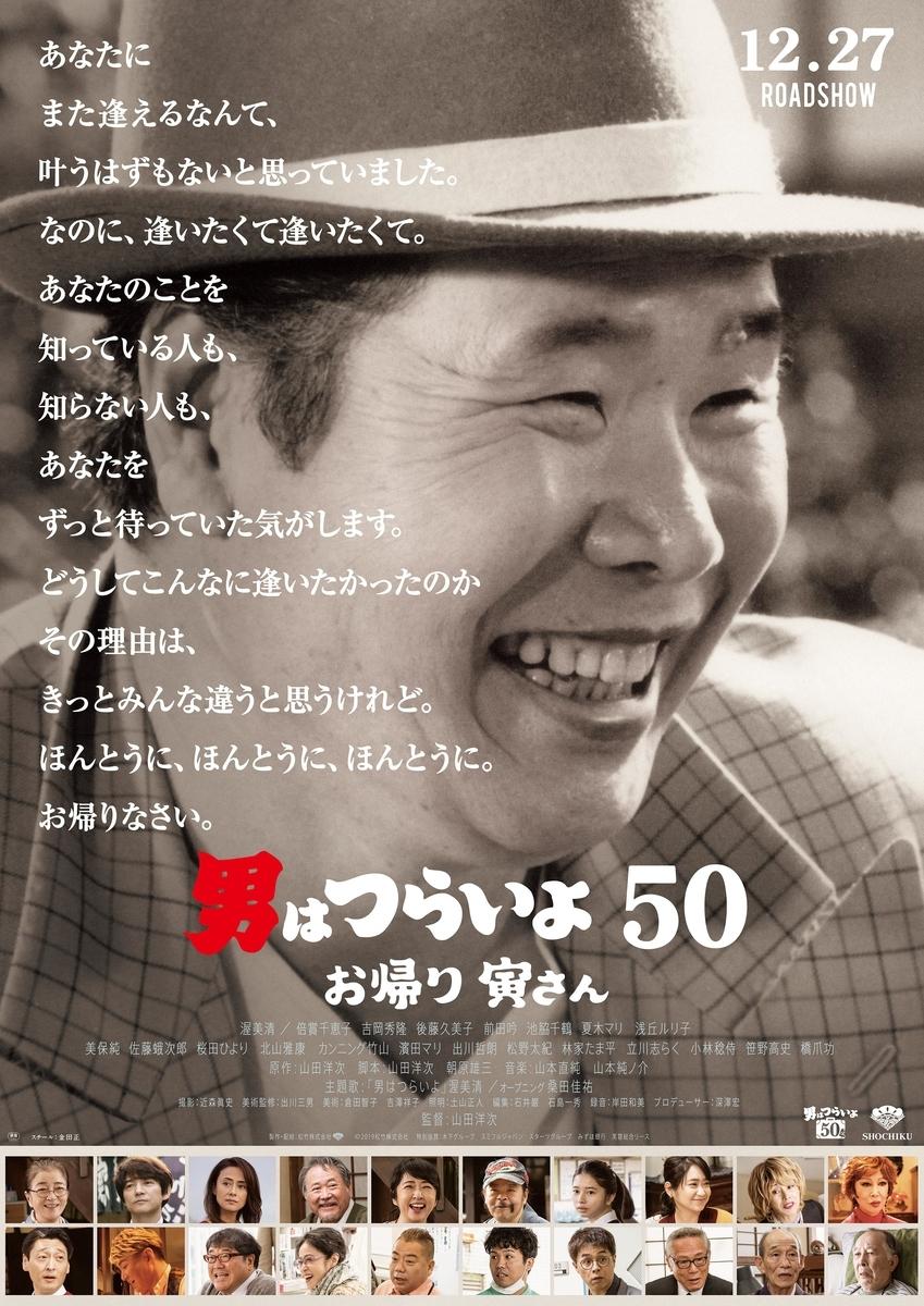 f:id:hakuoatsushi:20200106155324j:plain