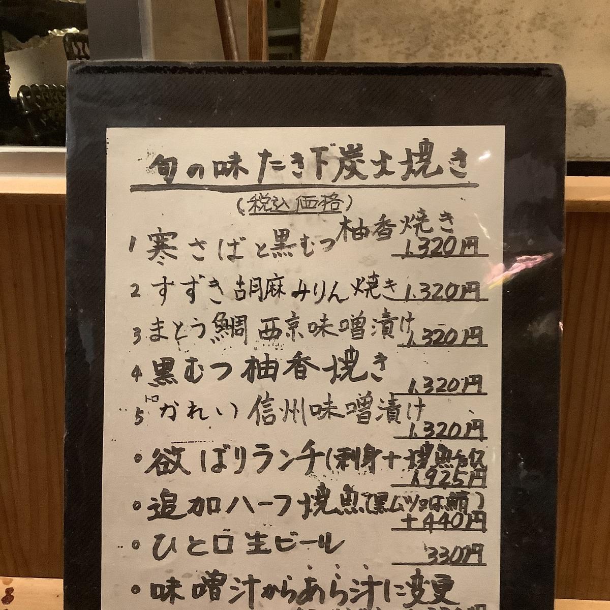 f:id:hakuoatsushi:20210226180932j:plain
