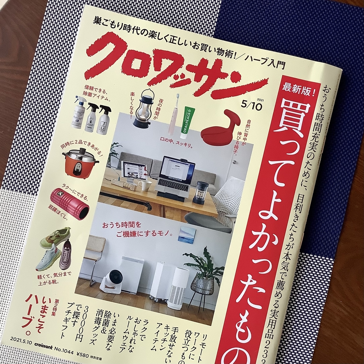 f:id:hakuoatsushi:20210426101109j:plain