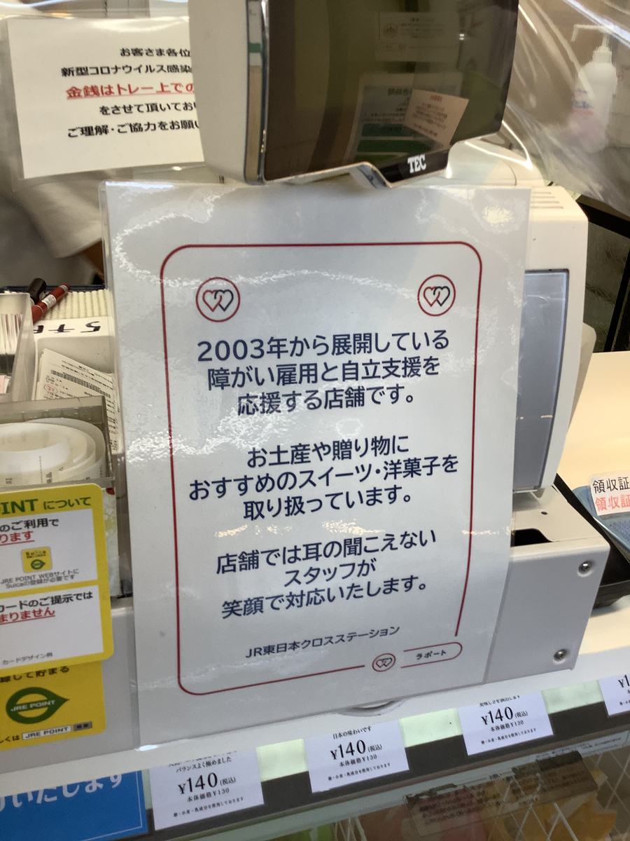 f:id:hakuoatsushi:20210426101220j:plain