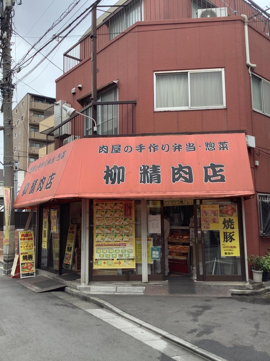 f:id:hakuoatsushi:20210705092814j:plain