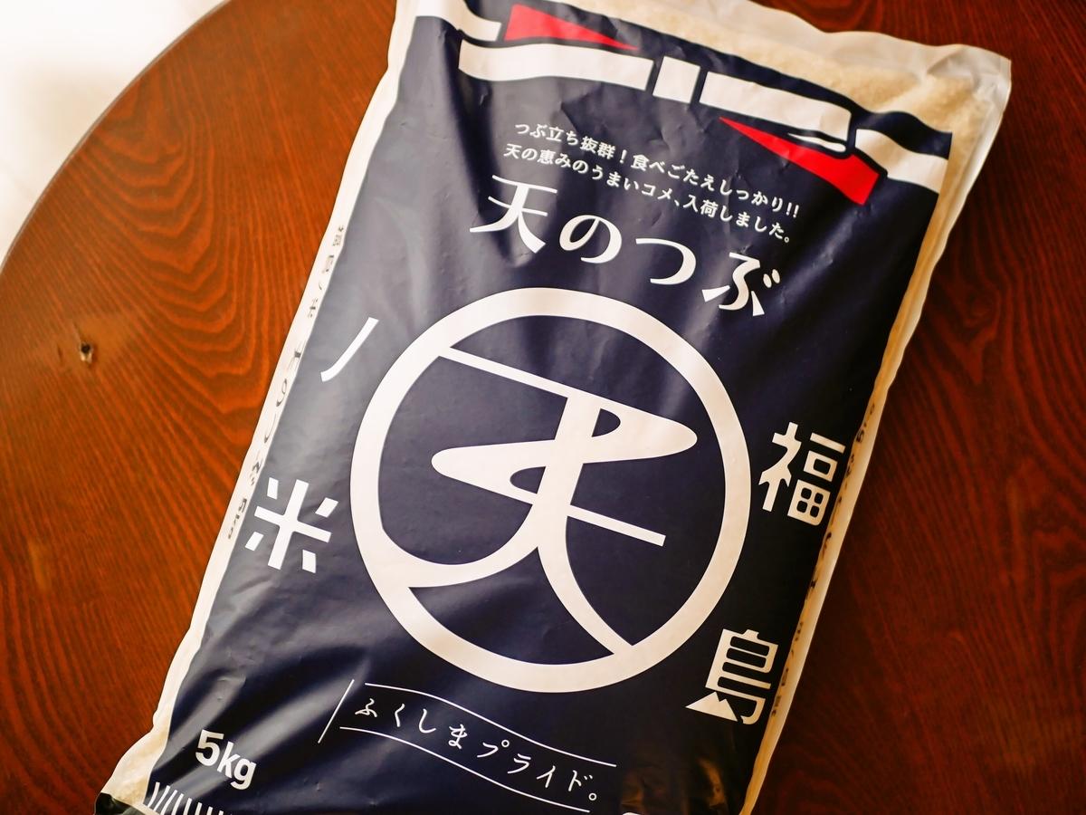 f:id:hakuoatsushi:20210910082827j:plain