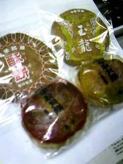 泰祥製菓の月餅
