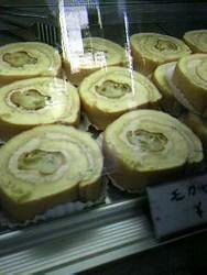 f:id:hakuouatsushi:20060112134105j:image