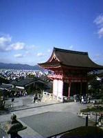 f:id:hakuouatsushi:20060122132023j:image