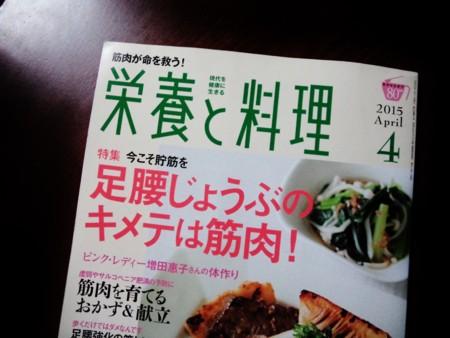 f:id:hakuouatsushi:20150309141058j:image