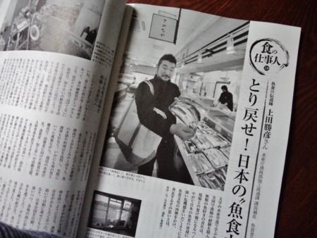 f:id:hakuouatsushi:20150309141130j:image