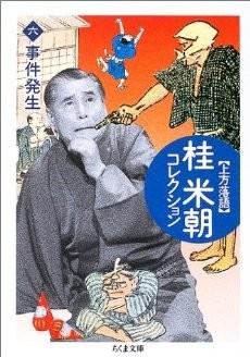 f:id:hakuouatsushi:20150319232006j:image:right