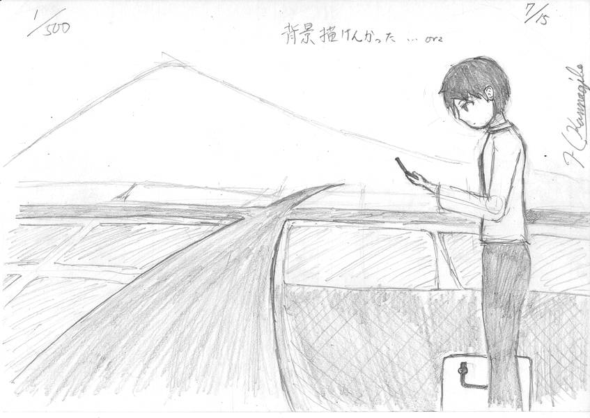 f:id:hakurei-ka:20160315131521j:plain