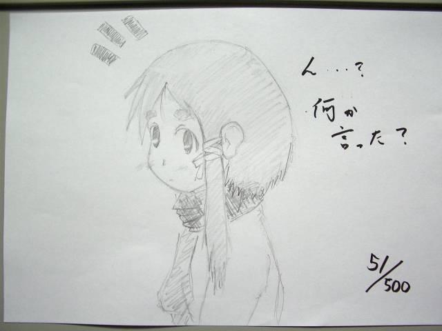 f:id:hakurei-ka:20160315131923j:plain