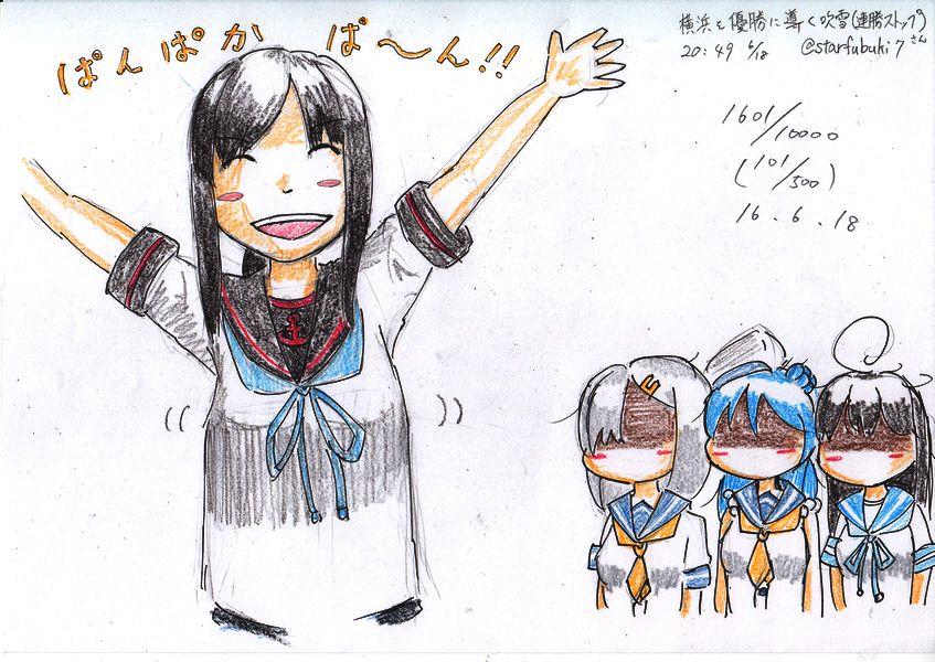 f:id:hakurei-ka:20160619011745j:plain