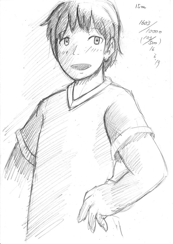 f:id:hakurei-ka:20160620085924j:plain