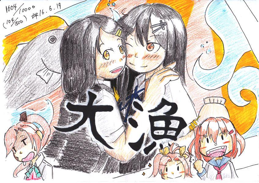 f:id:hakurei-ka:20160620090133j:plain