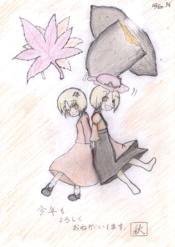 f:id:hakurei-ka:20160702002948j:plain