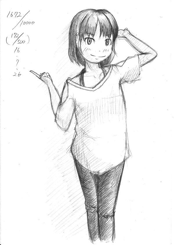 f:id:hakurei-ka:20160726235006j:plain