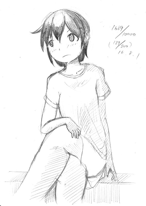 f:id:hakurei-ka:20160801231829j:plain