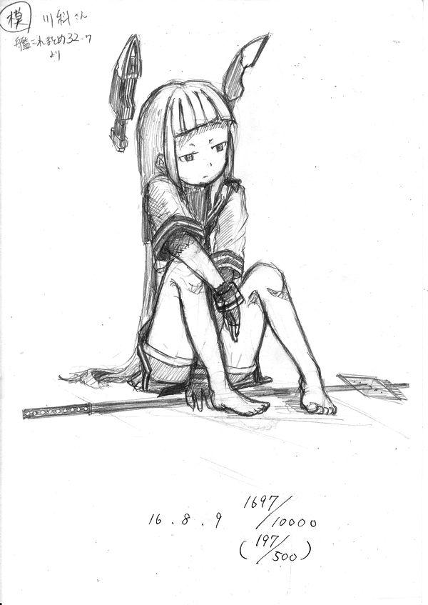 f:id:hakurei-ka:20160809235350j:plain