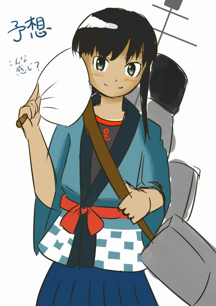 f:id:hakurei-ka:20160901225532j:plain