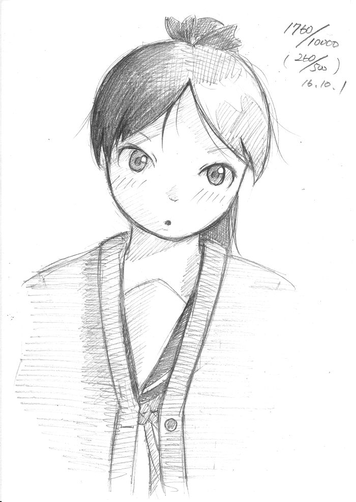 f:id:hakurei-ka:20161003093706j:plain