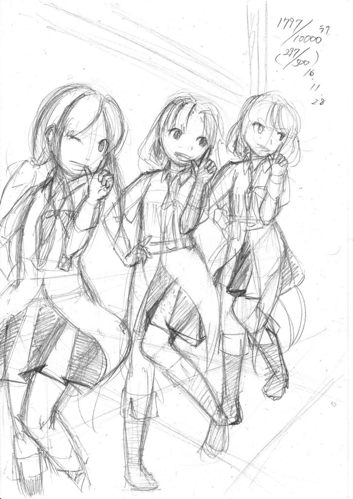 f:id:hakurei-ka:20161128222119j:plain